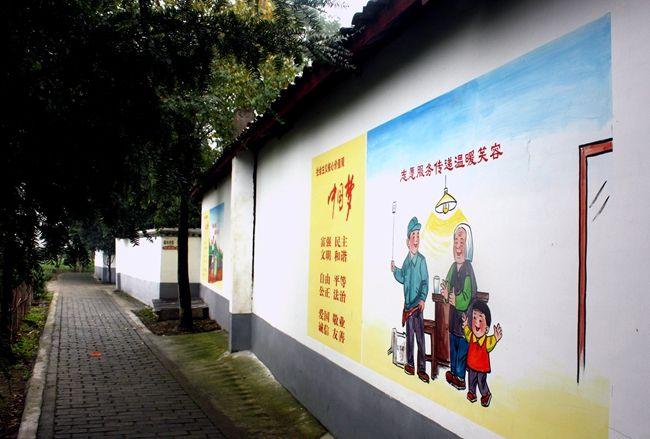 上饶彩绘墙画,上饶涂鸦墙幼儿园,上饶户外墙体喷绘广告