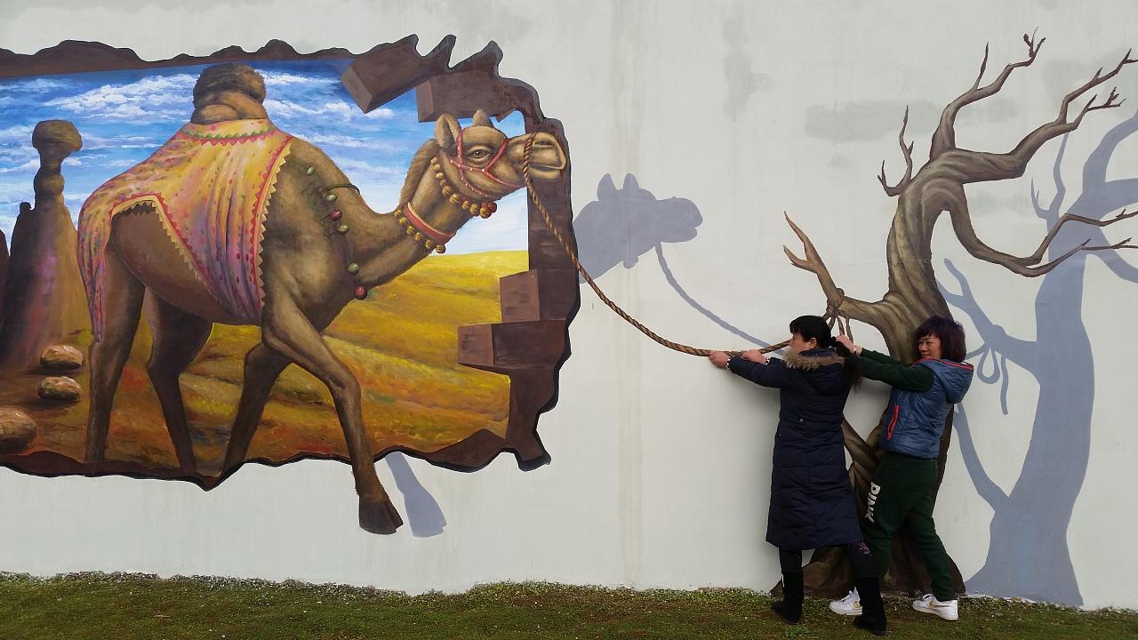 上饶喷绘墙体广告公司,上饶室内手绘,上饶幼儿园彩绘墙